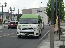 ふれあいバス.jpg