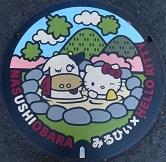みるふぃ&キティ.jpg