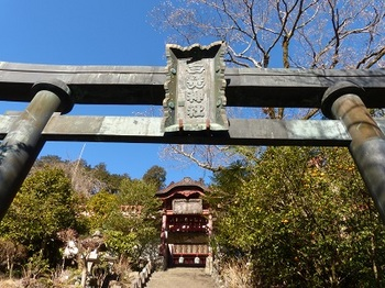 三光神社の神額.jpg
