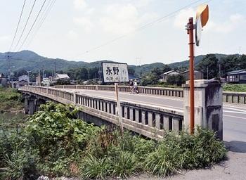 二杉橋(1981年撮影).jpg