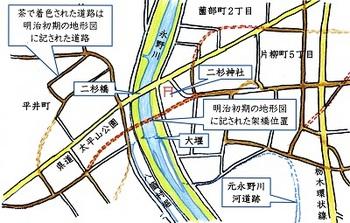 二杉橋周辺概略図.jpg