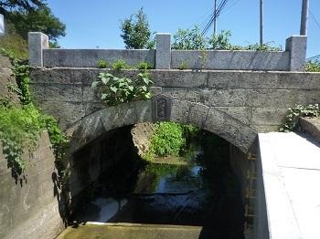 八雲橋1.jpg