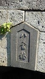 八雲橋2.jpg