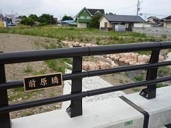 前原橋上流方向1.jpg