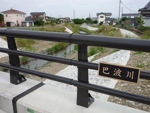 前原橋下流方向1.jpg