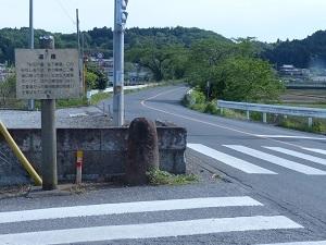 南の道標1.jpg