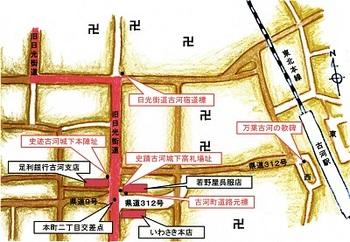 古河駅前略図.jpg