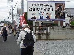 台元寺1.jpg