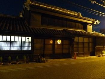 嘉右衛門町通り音と光5.jpg