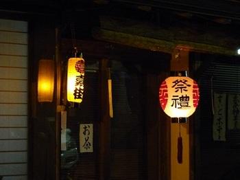 嘉右衛門町通り音と光6.jpg