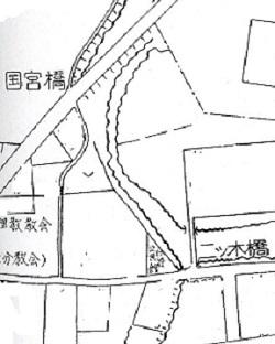 国宮橋.jpg
