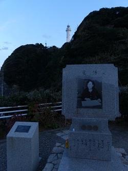 塩谷崎灯台10.jpg