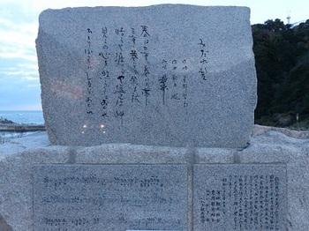 塩谷崎灯台9.jpg
