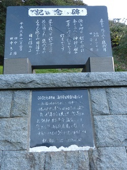 塩谷崎灯台5.jpg
