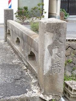 大泉橋.jpg