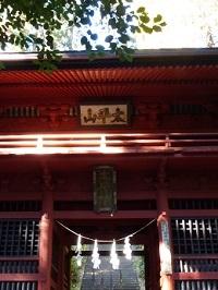 太平山神社3.jpg