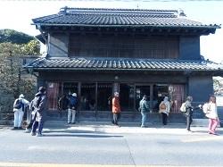 太田家住宅.jpg