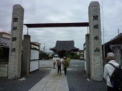 妙顕寺1.jpg