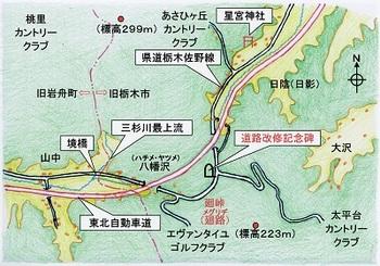 小野口町廻峠付近概略図.jpg