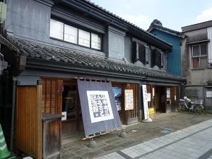 山本有三記念館.jpg