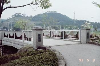 希望の橋(1993年5月).jpg