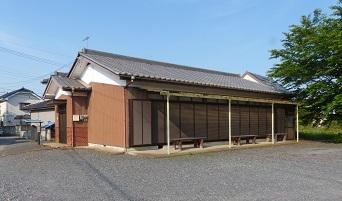帯刀研修館1.jpg