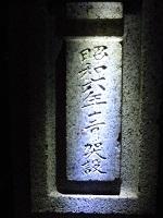 御幸橋3.jpg