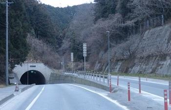 新会沢トンネル.jpg