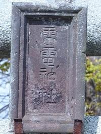 新千塚橋10.jpg