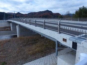 新千塚橋4.jpg