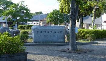日本列島中心の町1.jpg