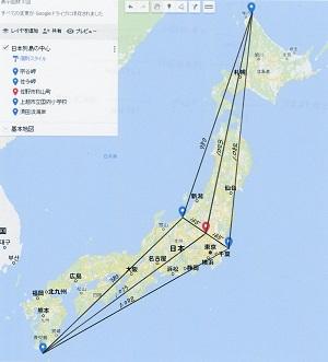 日本列島中心の町4.jpg