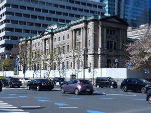 日本銀行本店.jpg