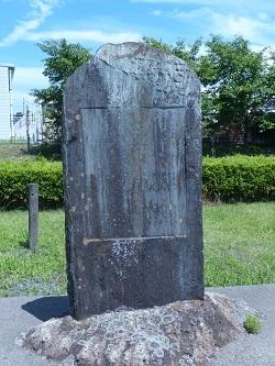 旧十一人堀用水灌漑水路改修記念碑(裏).jpg