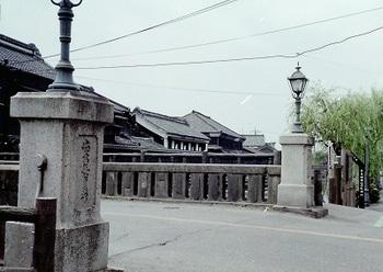旧幸来橋親柱2.jpg