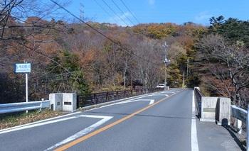 木の俣橋.jpg