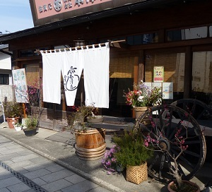 本澤商店1.jpg