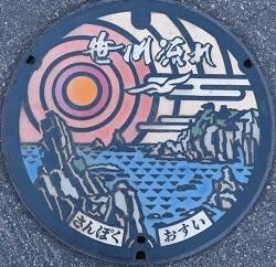 村上市2(カラー).jpg