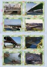 橋カードホルダー1頁.jpg
