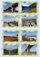 橋カードホルダー2頁.jpg