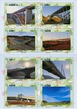 橋カードホルダー3頁.jpg