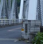 渡良瀬橋2.jpg