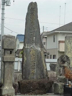 田村半次之墓.jpg