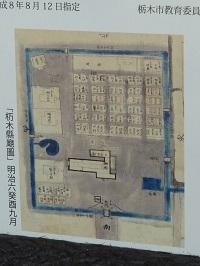 県庁堀説明板2.jpg