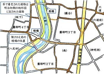 睦橋周辺概略図.jpg