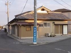 箱森町東部公民館.jpg