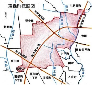 箱森町概略図.jpg