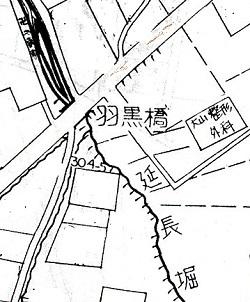 羽黒橋.jpg
