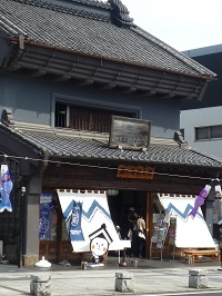 蔵の街観光館日除け暖簾.jpg