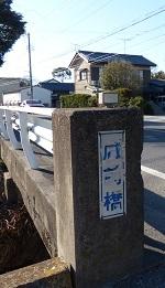 蔵前橋親柱.jpg